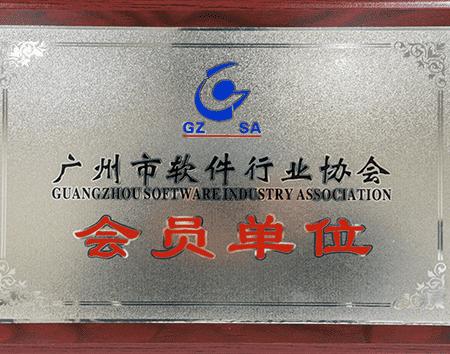 太原网站定制公司企业资质